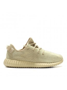 "Adidas Yeezy Boost 350 ""Oxford"""