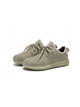 "Adidas Yeezy Boost 350 ""Moonrock"" By Kanye West"